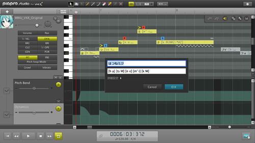 Miku 4 Vocal Editor