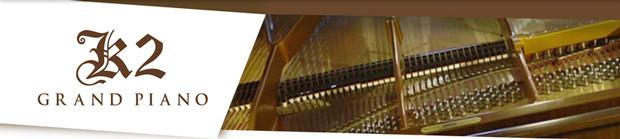 K2 Grand Piano Header