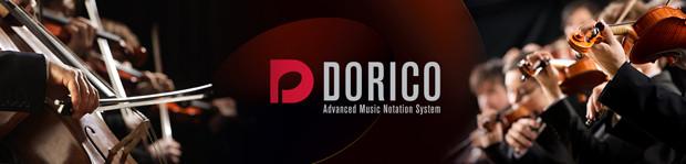 Dorico Header