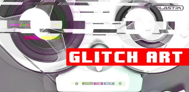 Glitch Art Header