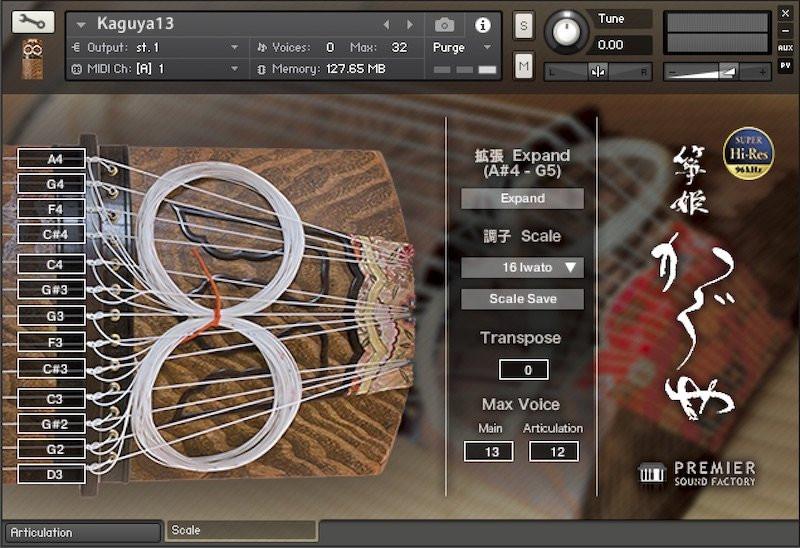 Koto GUI Screen