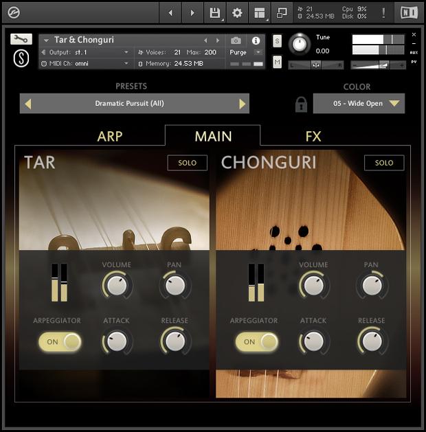 Tar and Chonguri GUI Screen