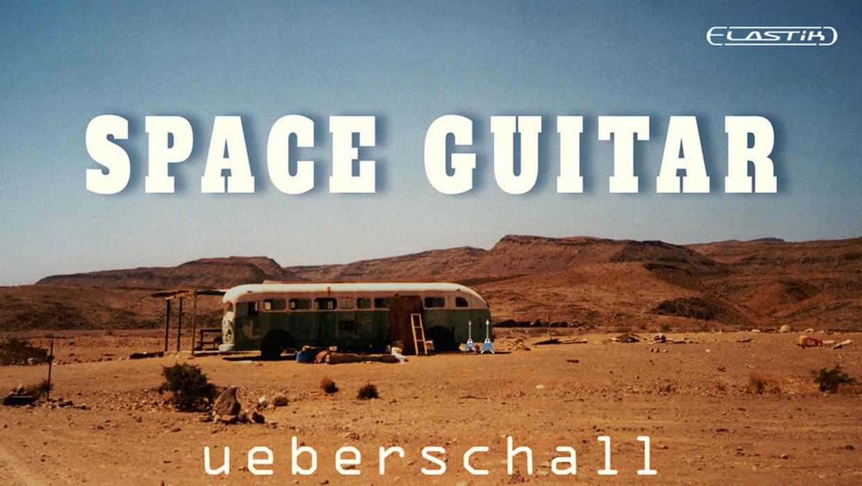 Space Guitar Header