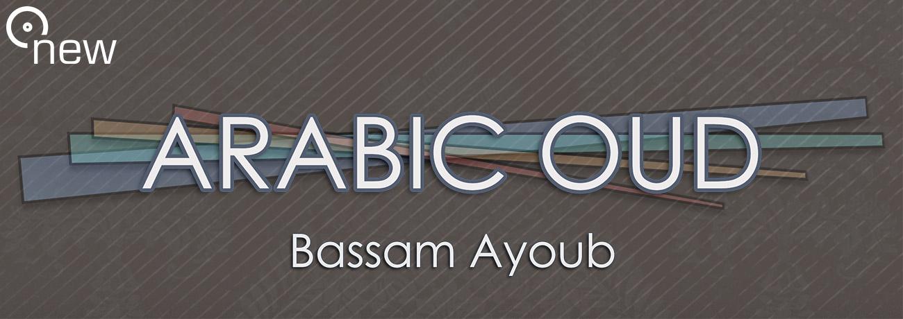 New: Arabic Oud