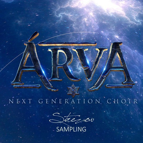 ARVA Children Choir