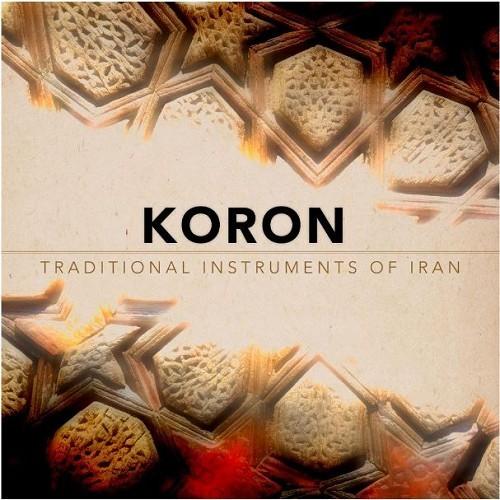 Koron