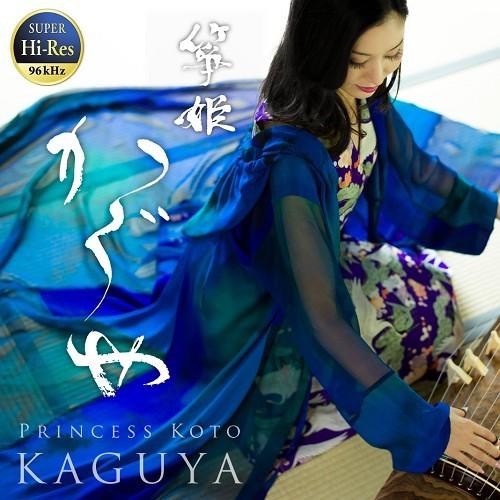 Princess Koto KAGUYA