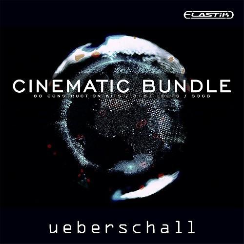 CinematicBundle