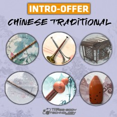 Three-Body Tech - Chinese Traditional - Intro Sale