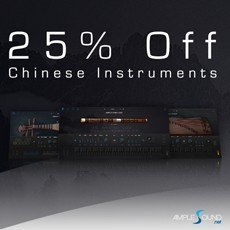 Ample Sound - 25% Off Chinese Instruments