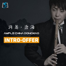 Ample China Dongxiao Intro Offer
