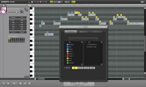 Vocal Editor Screen