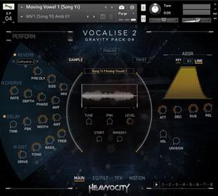 Vocalise 2 GUI Screen