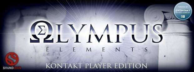Olympus Elements Header