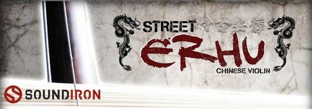 Street Erhu Header