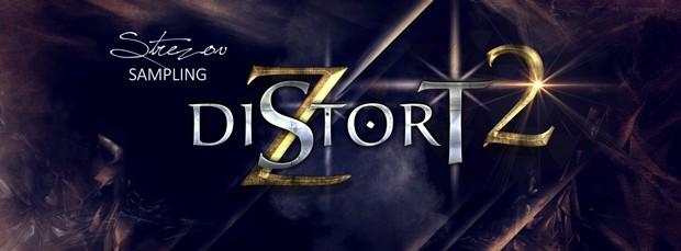 Distort 2 Header