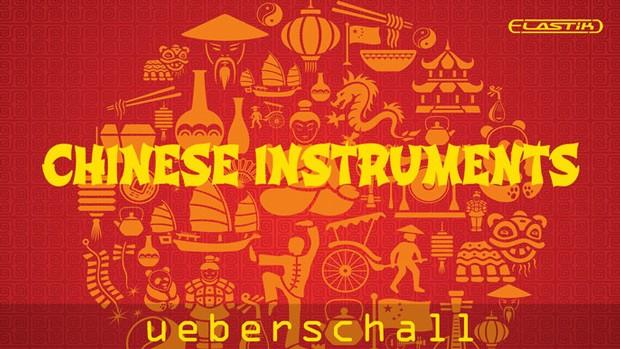 Chinese Instruments Header