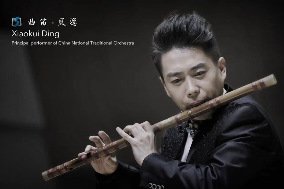 Xiaokui Ding Banner
