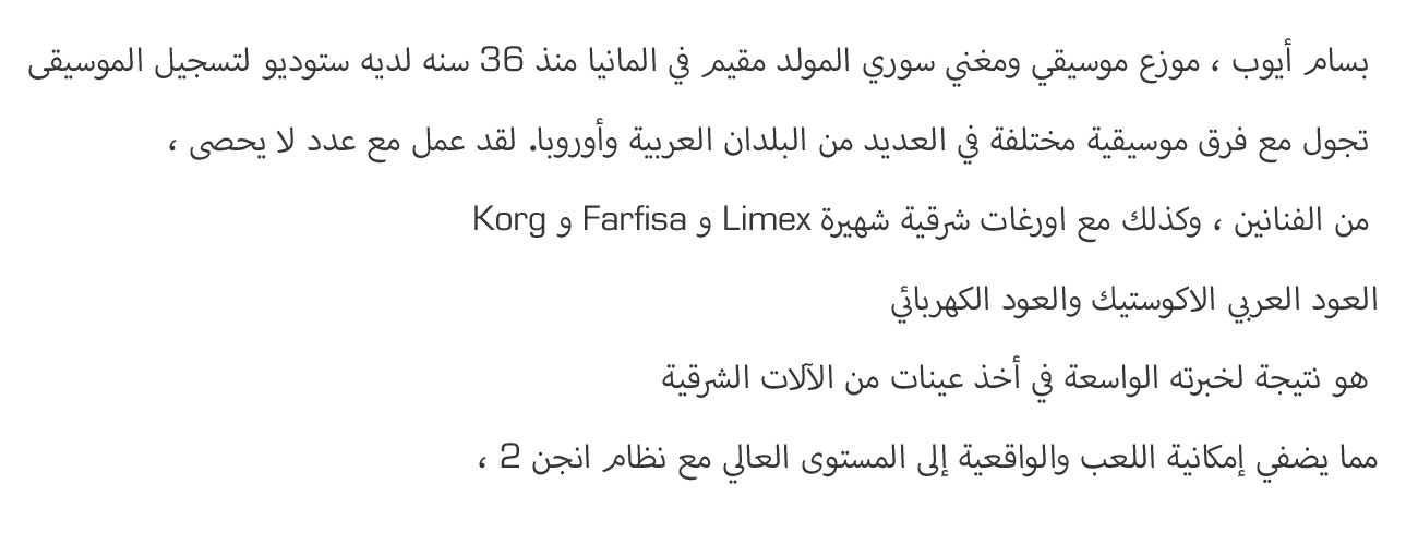 Arabic Description