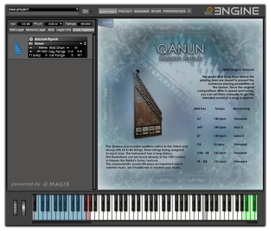 Qanun GUI Screen
