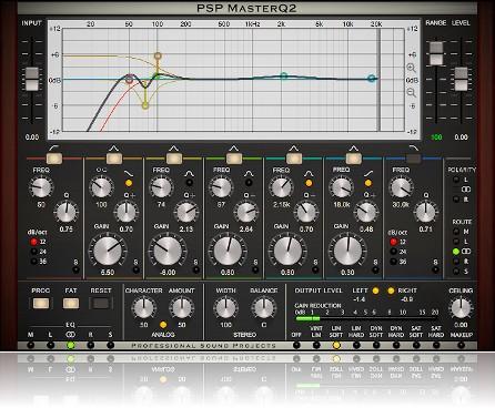 MasterQ2 GUI Screen