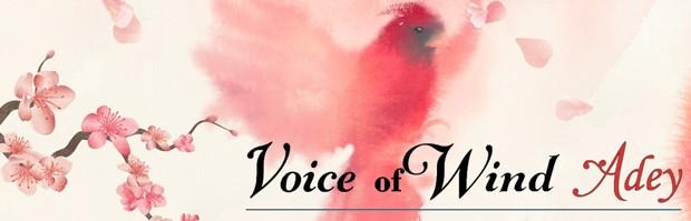 Voice Of Wind Banner