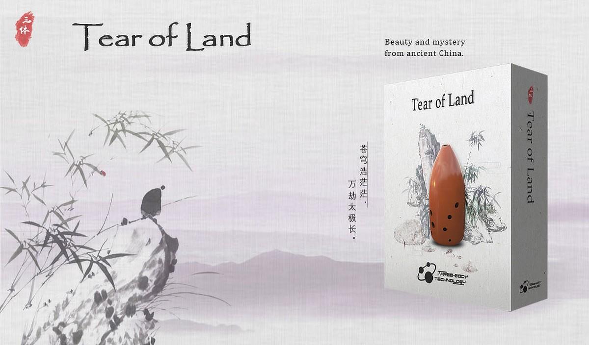 Tear of Land Banner