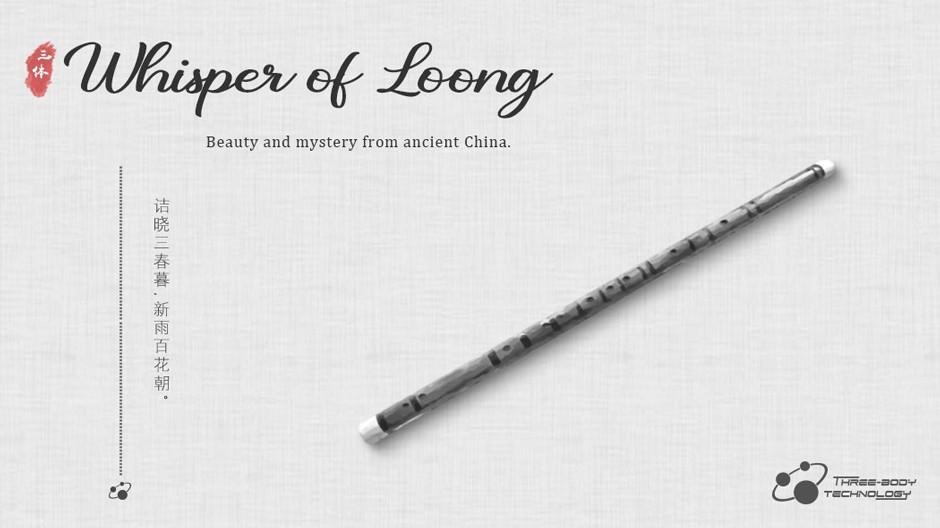 Whisper Of Loong Header