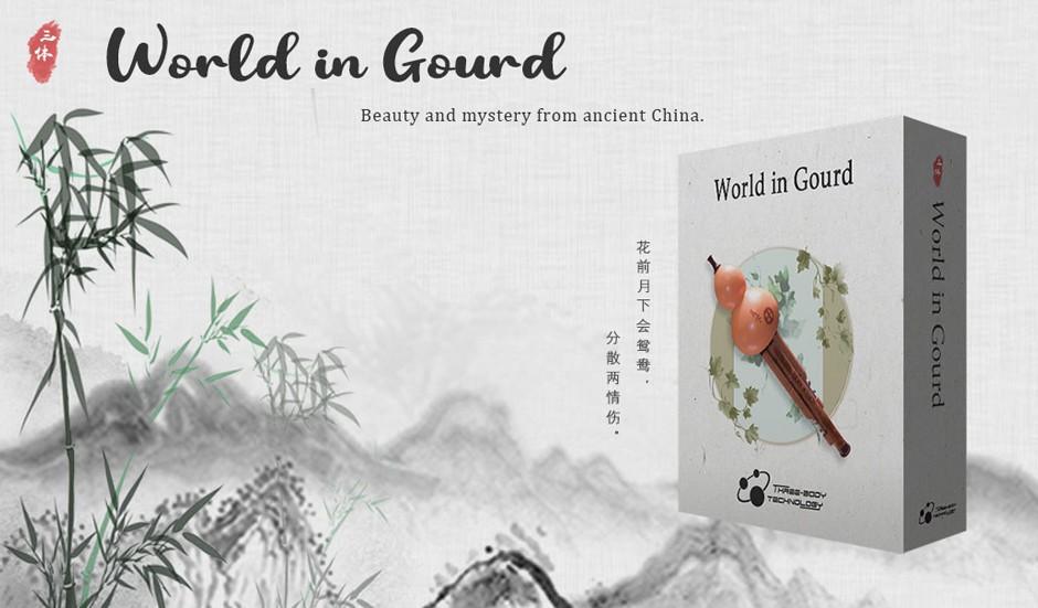 World in Gourd HEader
