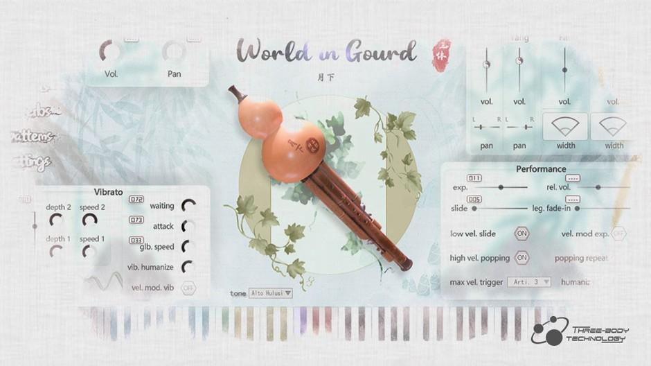 World in Gourd GUI