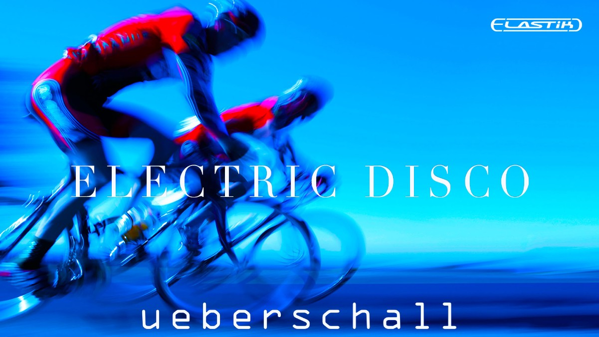Electric Disco Header