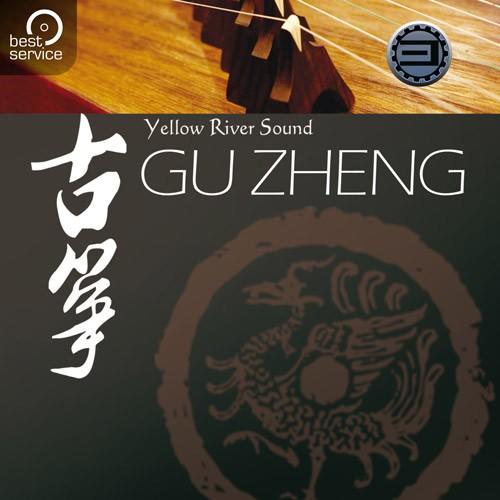 Gu Zheng