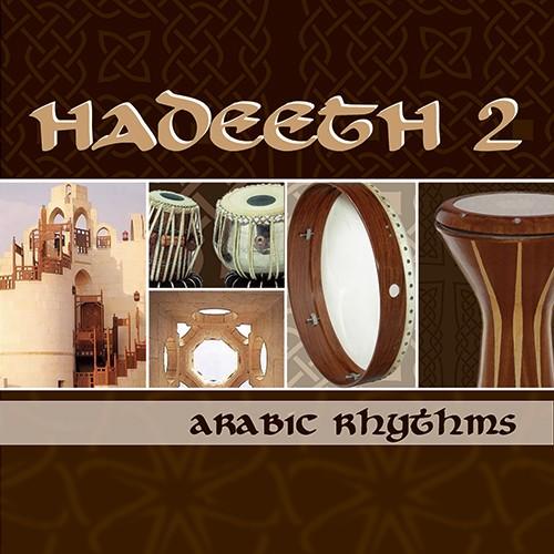 Hadeeth 2
