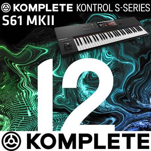 Komplete Bundle S61 MKII + Komplete 12