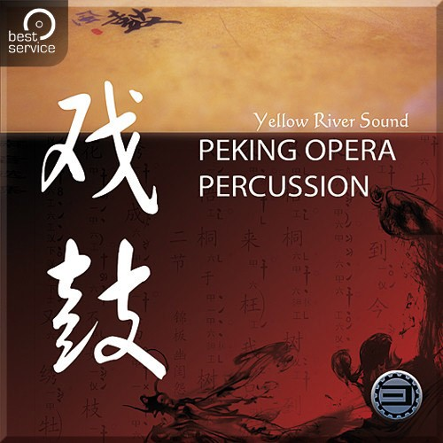 Peking Opera Percussion