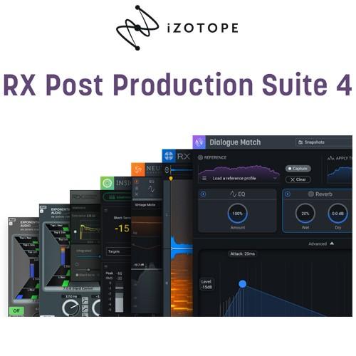 RX Post Production Suite 4