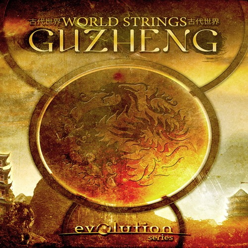 World Strings Guzheng